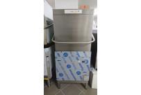 Cookmax/Hobart Durchschub-Spülmaschine